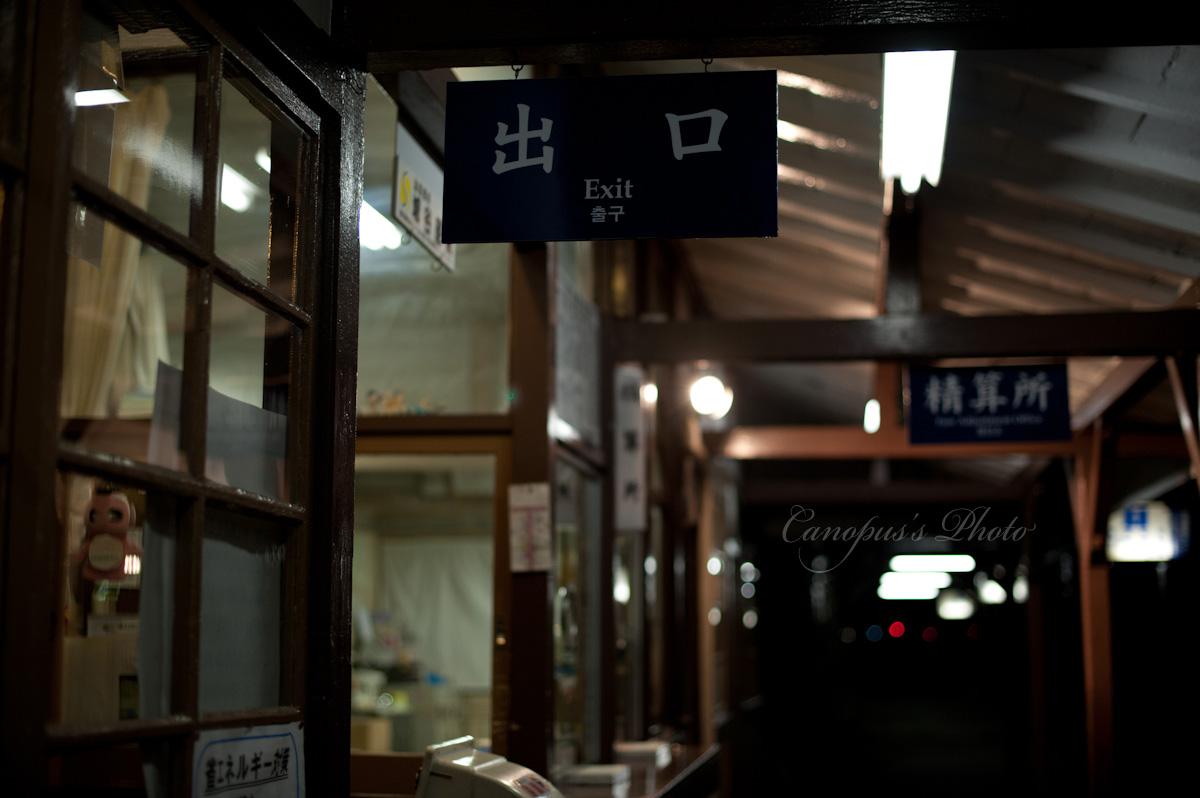 ローカル線旅情_e0196140_12595732.jpg