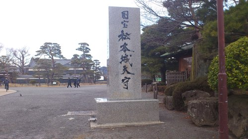 松本城_c0206243_11325313.jpg