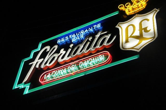 キューバ (76) ハバナ最後の夜は『Floridita』でダイキリを・・・_c0011649_152631.jpg