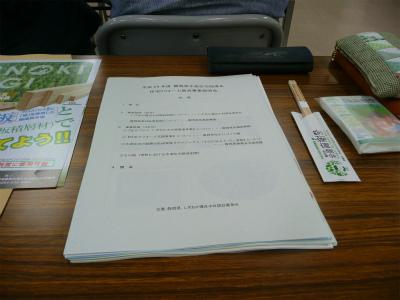 木造住宅関係説明会_c0087349_5191668.jpg