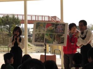 FM愛知川本えこさんの公開講座!_c0141652_14171088.jpg