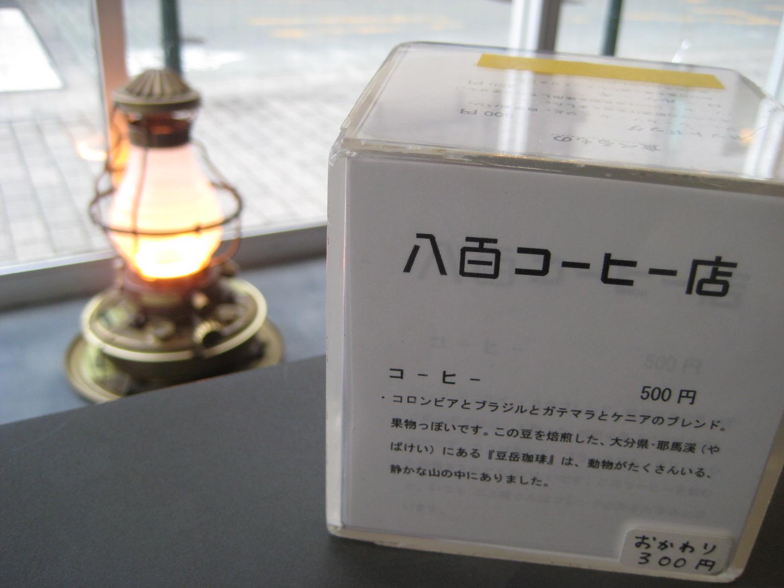 b0199953_2012580.jpg