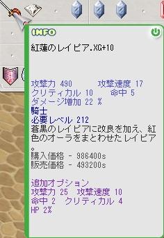 d0076057_1347682.jpg