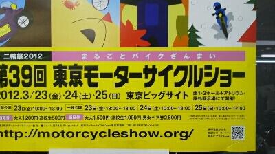 チケット販売_e0114857_2162356.jpg