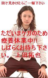 f0160766_16201329.jpg