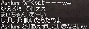 a0201367_1814887.jpg