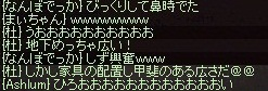 a0201367_1905310.jpg