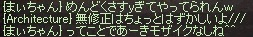 a0201367_19213382.jpg