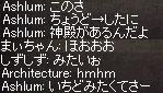 a0201367_19543758.jpg