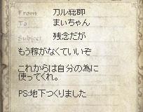 a0201367_22464043.jpg