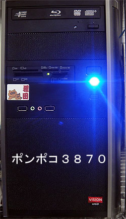 e0073268_1819051.jpg