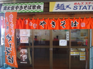 富士山_a0086270_20213069.jpg