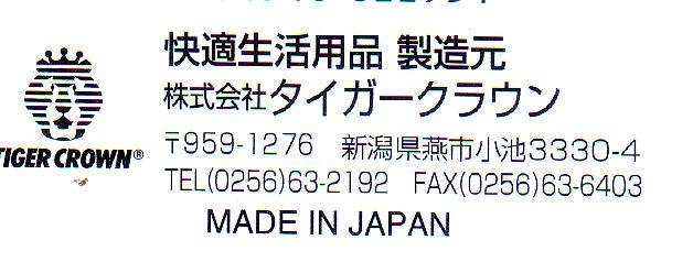 a0066081_652581.jpg
