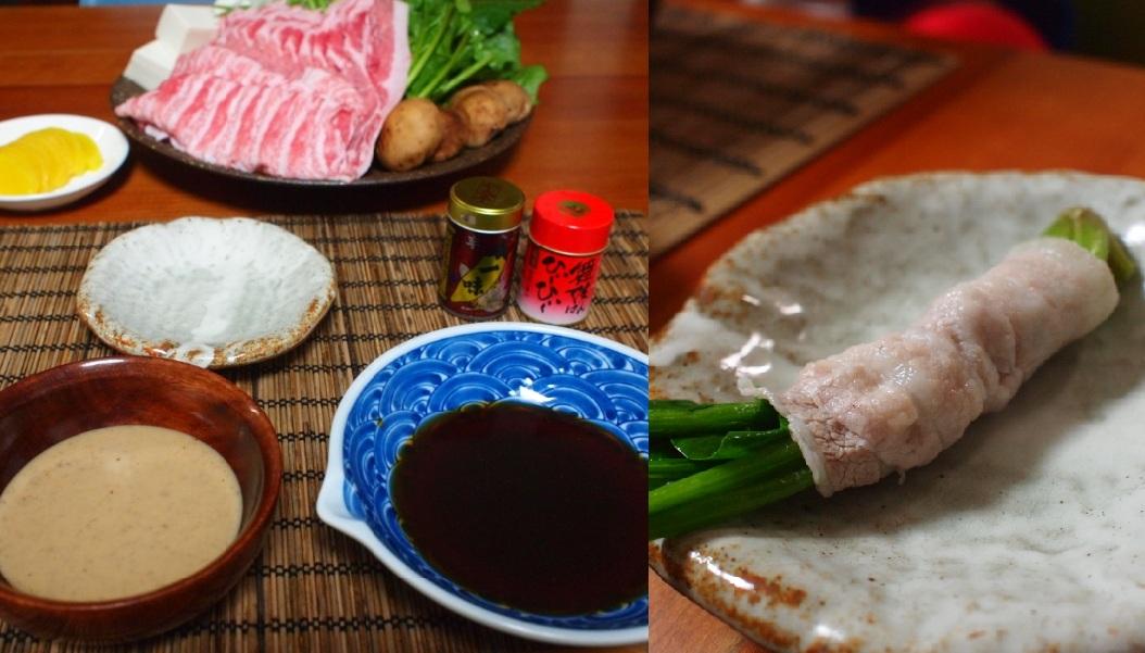 塩麹deハリハリ豚しゃぶ_a0258686_8263669.jpg