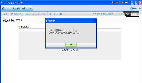 d0000995_12102536.jpg