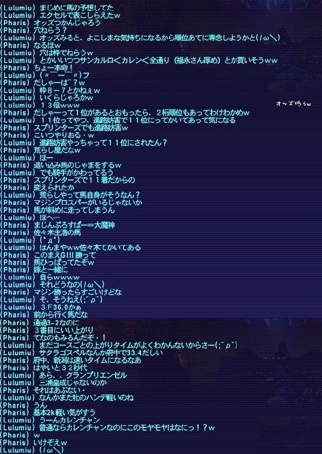 e0249198_7291319.jpg