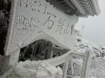 今日の登山_d0178999_23552875.jpg