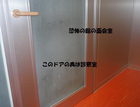 c0098501_19452131.jpg