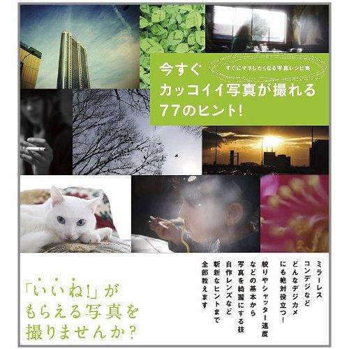 f0174201_16141545.jpg
