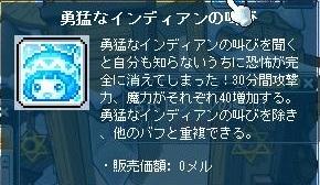 c0084904_19342422.jpg