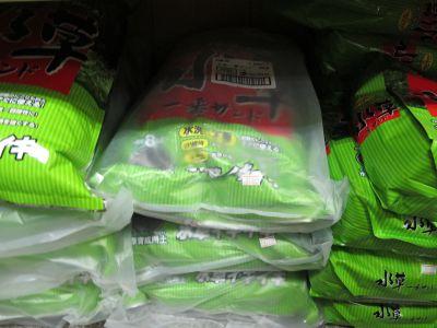 小さな田舎の店舗なりにいろいろソイルを取り揃えてます。_a0193105_23374692.jpg