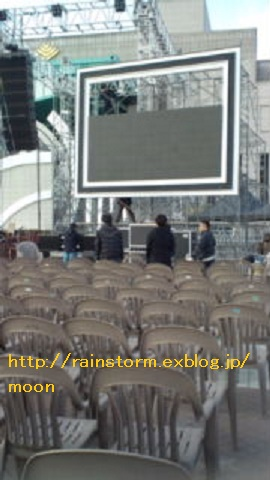 RAINいよいよ!本日の会場の様子が送られてきました_c0047605_8191175.jpg