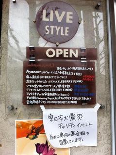bakayaro vol3_c0197505_1371168.jpg