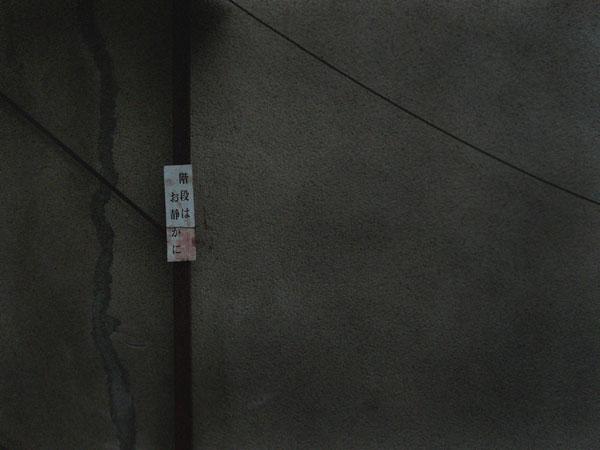 b0144506_7321843.jpg