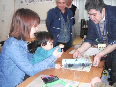 2012.03.24    おもちゃ病院開設式_f0142009_11402333.jpg