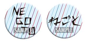 4/4発売 ねごと2ndSG『sharp ♯』TOWER RECORDS/HMV先着特典決定!!_c0209610_19361088.jpg