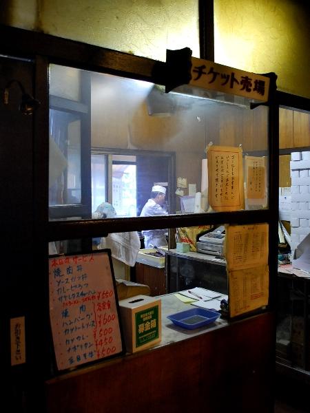 御食事と喫茶 富士屋の小倉アイス@足利_c0177814_14475816.jpg