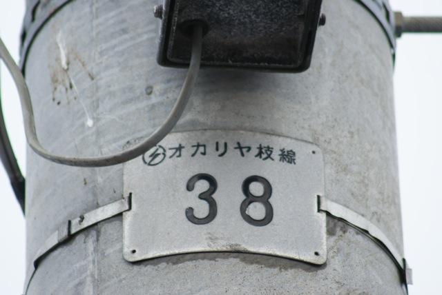 f0143119_21261273.jpg