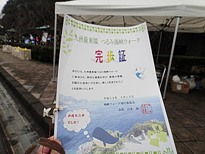つるみ海峡ウォーク_d0177220_16282167.jpg