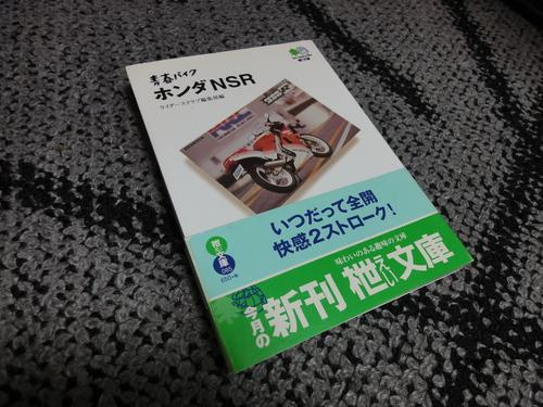 f0117723_0112027.jpg