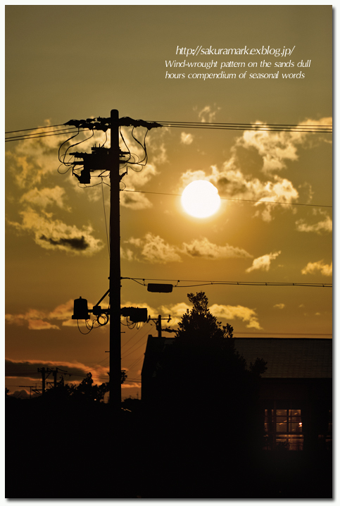 染まる春の夕空。_f0235723_16222649.jpg