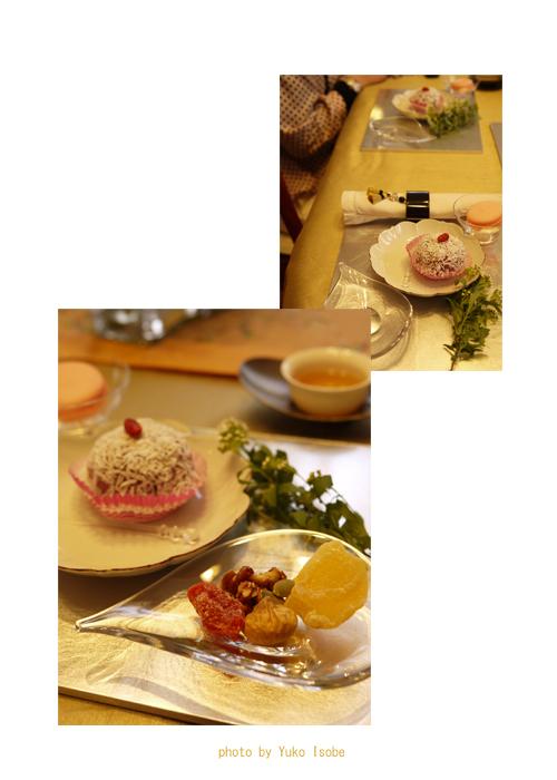 中国茶レッスン_a0169924_1302034.jpg