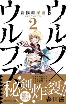 少年サンデーS 5月号「ノゾ×キミ」発売中!!_f0233625_15542467.jpg