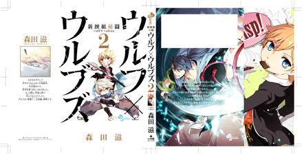 少年サンデーS 5月号「ノゾ×キミ」発売中!!_f0233625_15544149.jpg