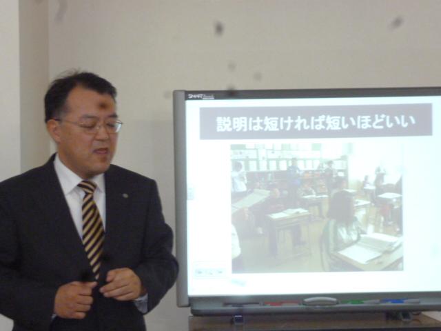 【活動報告】春の教師力向上セミナー釧路市会場_e0252129_6232298.jpg