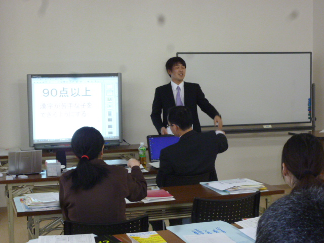 【活動報告】春の教師力向上セミナー釧路市会場_e0252129_6241373.jpg
