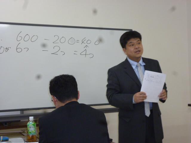 【活動報告】春の教師力向上セミナー釧路市会場_e0252129_6302268.jpg