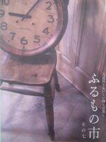 f0148331_8452559.jpg