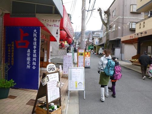 生駒山へ_c0113733_120231.jpg