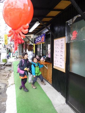 生駒山へ_c0113733_1242349.jpg