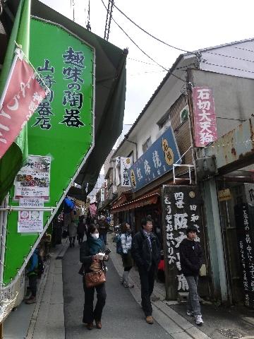 生駒山へ_c0113733_1254270.jpg