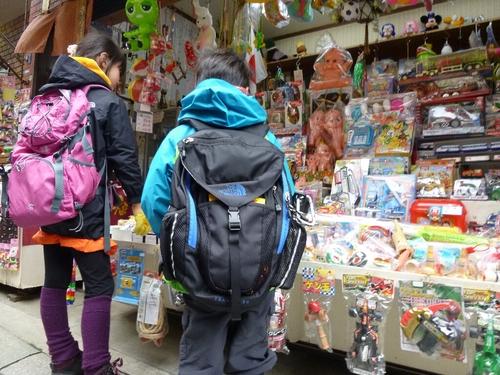 生駒山へ_c0113733_1255068.jpg