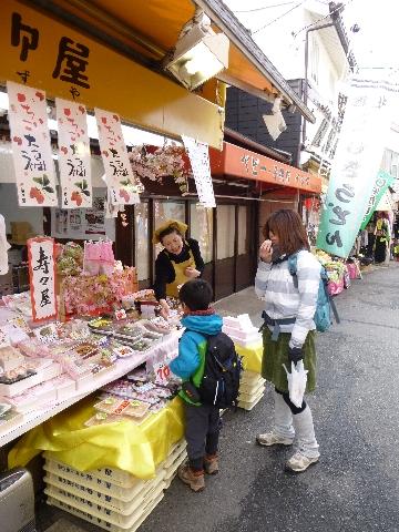 生駒山へ_c0113733_1261089.jpg