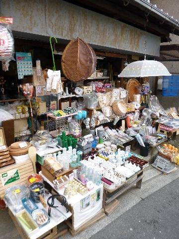 生駒山へ_c0113733_1275126.jpg