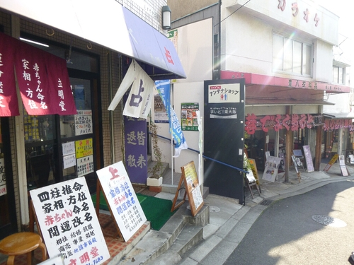 生駒山へ_c0113733_128386.jpg