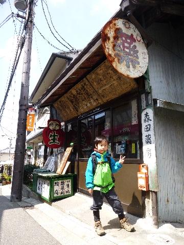 生駒山へ_c0113733_1295786.jpg